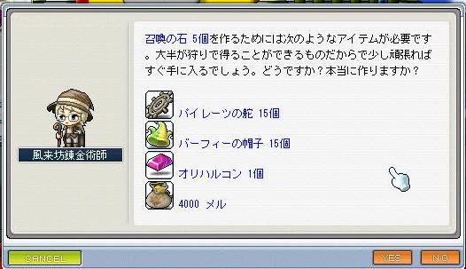 Maple3294a.jpg