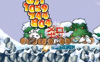 Maple3299a.jpg