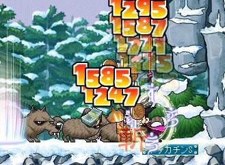 Maple3341a.jpg