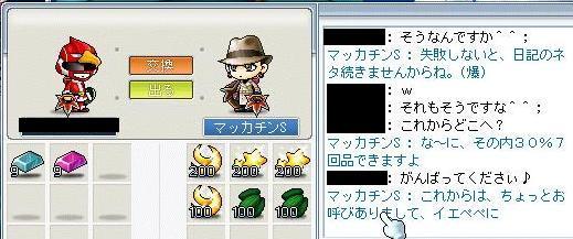 Maple3372a.jpg