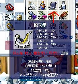 Maple3392a.jpg