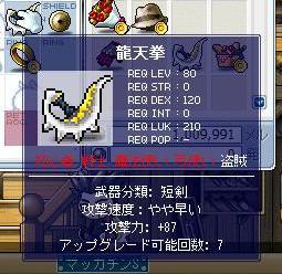 Maple3399a.jpg