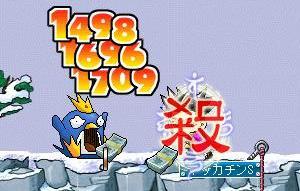 Maple3576a.jpg