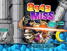 Maple3581a.jpg