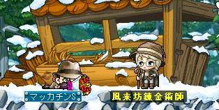 Maple3624a.jpg