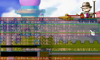 Maple3632a.jpg