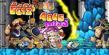 Maple3650a.jpg