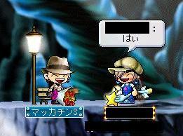 Maple3652a.jpg