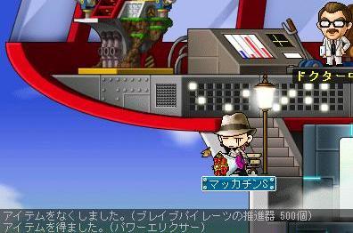 Maple3671a.jpg