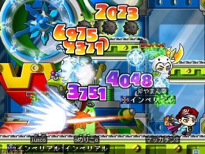 Maple3720a.jpg