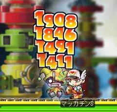 Maple3722a.jpg