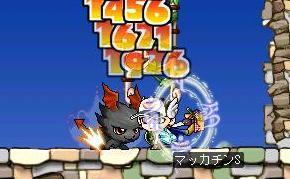 Maple3731a.jpg