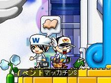 Maple3736a.jpg