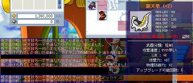 Maple3741a.jpg