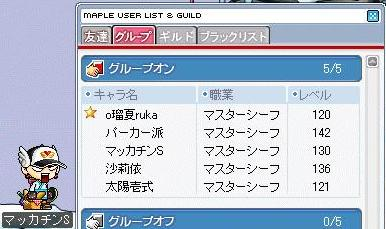 Maple3750a.jpg