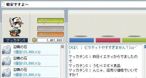 Maple3757a.jpg