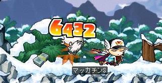 Maple3773a.jpg