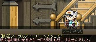 Maple3777a.jpg