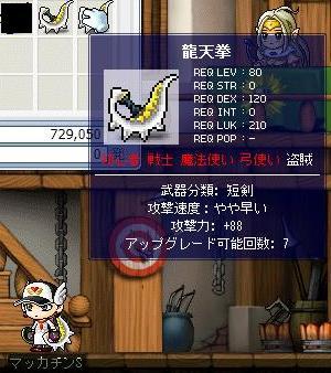Maple3789a.jpg