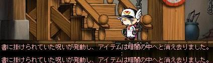 Maple3790a.jpg
