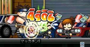 Maple3817a.jpg