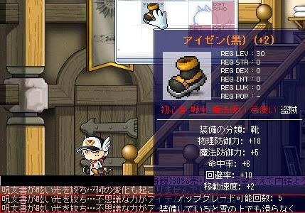 Maple3897a.jpg
