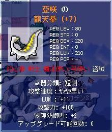 Maple4099a.jpg