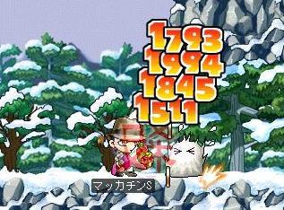 Maple4100a.jpg