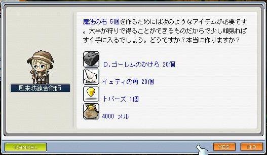 Maple4107a.jpg
