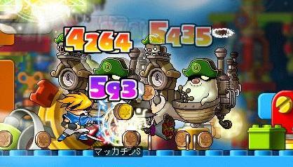 Maple4136a.jpg