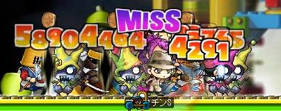 Maple4140a.jpg