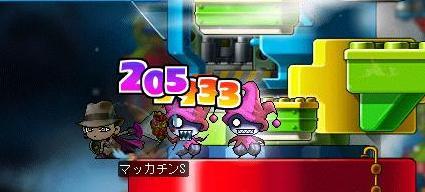 Maple4189a.jpg