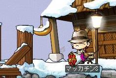 Maple4209a.jpg