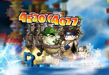 Maple4237a.jpg