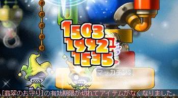 Maple4295a.jpg