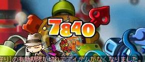Maple4296a.jpg