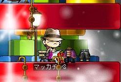Maple4315a.jpg