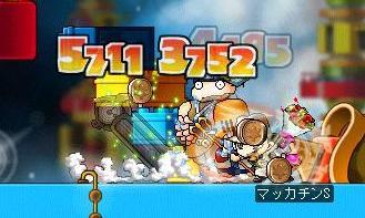 Maple4336a.jpg