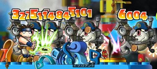 Maple4366a.jpg