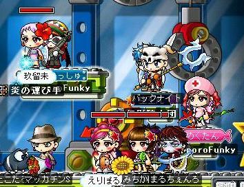 Maple4367a.jpg