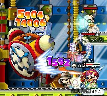 Maple4438a.jpg