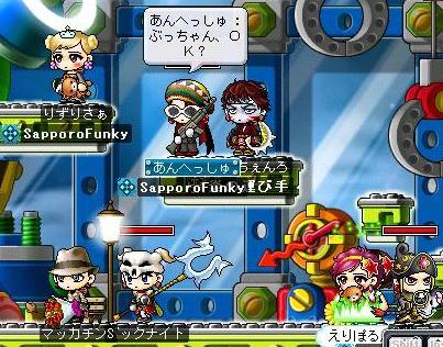 Maple4506a.jpg