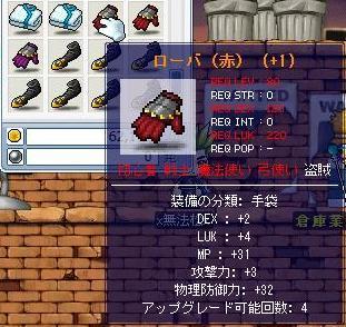 Maple4521a.jpg