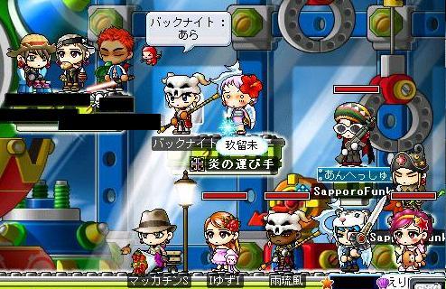 Maple4554a.jpg