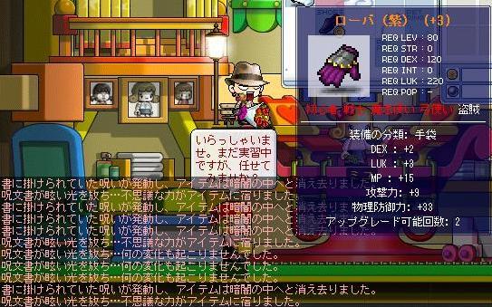 Maple4564a.jpg