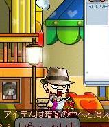 Maple4566a.jpg