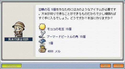 Maple4583a.jpg