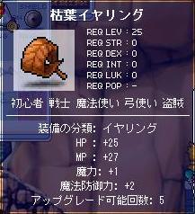 Maple4789a.jpg