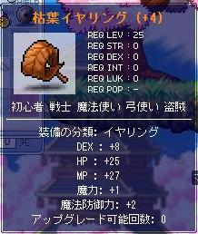 Maple4795a.jpg