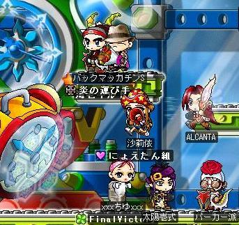 Maple4805a.jpg